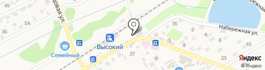 Мясной магазин на карте Высокого