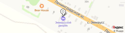 Берёзка на карте Эммауса