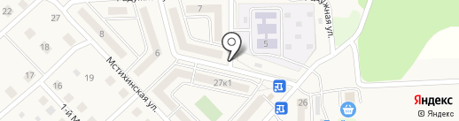 Магазин бытовой химии на карте Мстихино