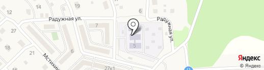 Детский сад №12 на карте Мстихино