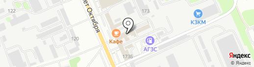 Мастерская по удалению вмятин на карте Курска