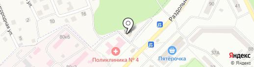 БегемотиК на карте Орла