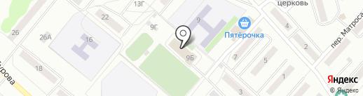 СДЮСШОР №10, БУ на карте Орла