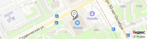 My Box на карте Курска