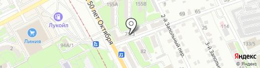 Chef на карте Курска