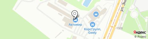 Автозапчасти на Южном на карте Курска