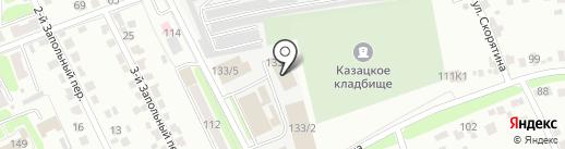 СТРОЙДОМ на карте Курска