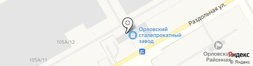 СтальФонд на карте Орла