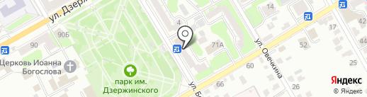 МОДНОЕ МЕСТО на карте Курска