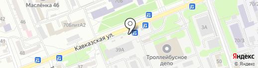 Комтрейд на карте Курска