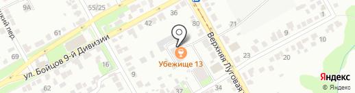 Мандарин на карте Курска