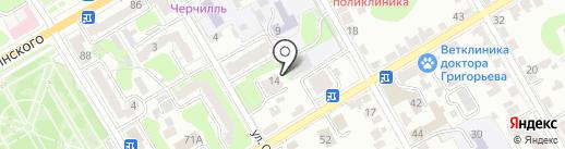 Гарант-Плюс на карте Курска