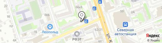 Royal Lashes на карте Курска