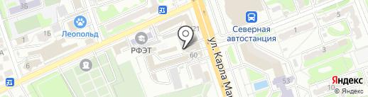 Магазин бытовой химии и косметики на карте Курска
