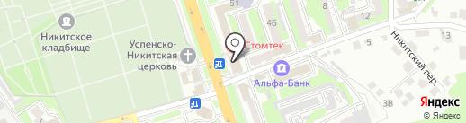 Табак ОК на карте Курска