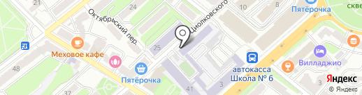 Физико-математическая школа на карте Калуги