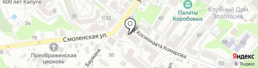 СБС-Канцлер на карте Калуги