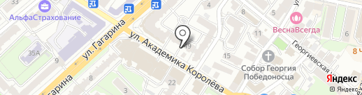 Амрита на карте Калуги