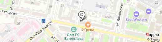 Бинес на карте Калуги