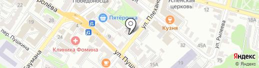 Магазин мужской и женской обуви на карте Калуги