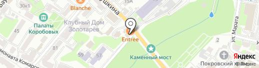 Гурме на карте Калуги