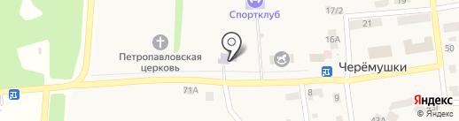 Черемушкинская сельская библиотека на карте Черёмушек
