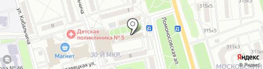 Магазин сантехники и хозтоваров на карте Калуги