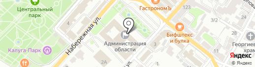 Законодательное Собрание Калужской области на карте Калуги