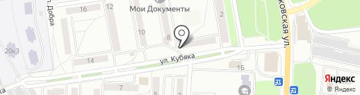 Магазин бытовой химии на карте Калуги