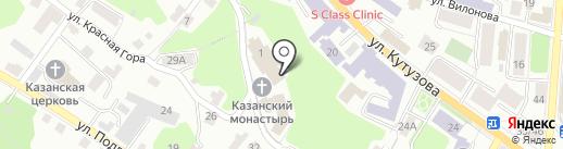 Государственный архив Калужской области на карте Калуги