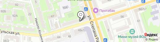 Магазин разливных напитков на карте Калуги