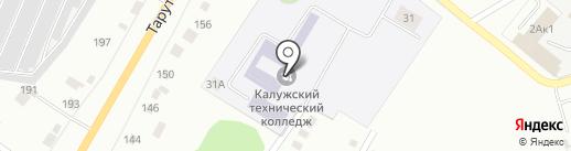 Калужский технический колледж на карте Калуги