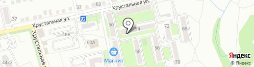 Магазин косметики и бытовой химии на карте Калуги