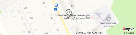 Почтовое отделение на карте Калуги