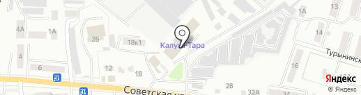 Академия Вкуса на карте Калуги