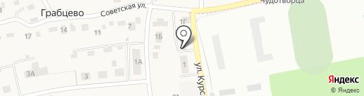 Администрация сельского поселения с. Грабцево на карте Грабцево
