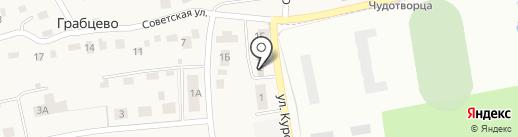 Администрация сельского поселения пос. Грабцево на карте Грабцево