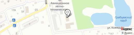 Калужский городской авиационно-спортивный парашютный клуб на карте Грабцево