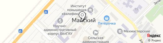 Почтовое отделение пос. Майский на карте Майского