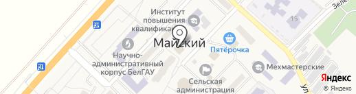 Почтовое отделение №17 на карте Майского