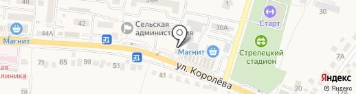 Банкомат, Центрально-Черноземный Банк Сбербанка России на карте Стрелецкого