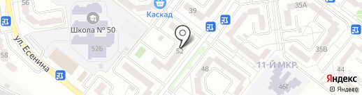 Аптека для бережливых на карте Белгорода