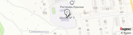 Северная средняя общеобразовательная школа №1 на карте Северного