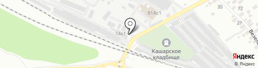 Автосервис на карте Белгорода
