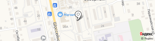 Виктория на карте Северного