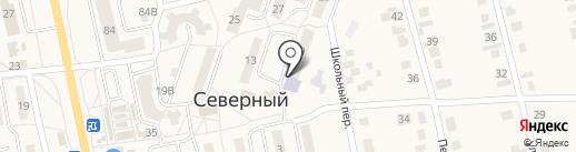 Северная поликлиника на карте Северного