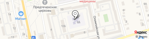Детский сад №9 на карте Северного