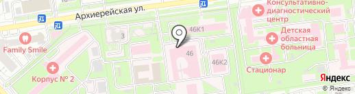 Перинатальный центр на карте Белгорода