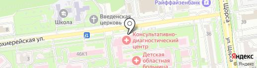Детская оптика на карте Белгорода