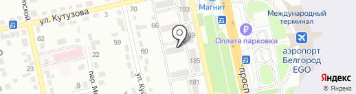 Страховое агентство на карте Белгорода